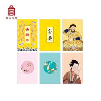 【故宫*】故宫记事本 萌萌哒系列纪念品 故宫 (本子真的很小