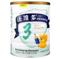 康维多(Primavita)荷兰原装进口金装婴幼儿配方牛奶粉3段900克