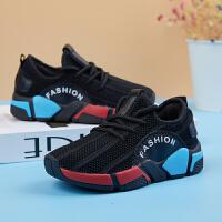 男童运动鞋春秋季儿童防滑休闲一脚蹬童鞋子