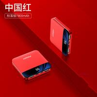 10000毫安迷你充电宝快充便携移动电源适用oppo/vivo/华为/苹果小巧女