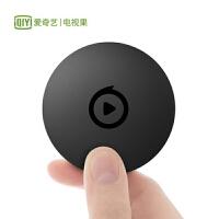 M1家用网络机顶电视盒爱奇艺电视果3代奇异子手机无线投同屏器 黑色