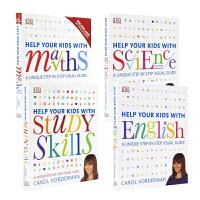 DK Help Your Kids With English 帮助你的孩子学习英语/数学/科学/学习技巧 家庭育儿书