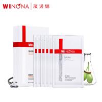薇诺娜WINONA 舒敏保湿丝滑面贴膜20ml*6贴 敏感肌肤补水面膜男女增厚角质层晒后修护