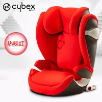 【当当自营】好孩子德国CYBEX Solution M-fix 儿童安全座椅ISOFIX 3-12岁ADAC 热辣红