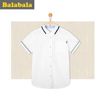 巴拉巴拉童装男童短袖衬衫中大童上衣2017夏装新款小孩儿童衬衣男