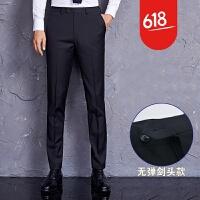 西裤男士修身青年韩版休闲西装裤商务上班直筒黑色正装免烫西服裤NS02