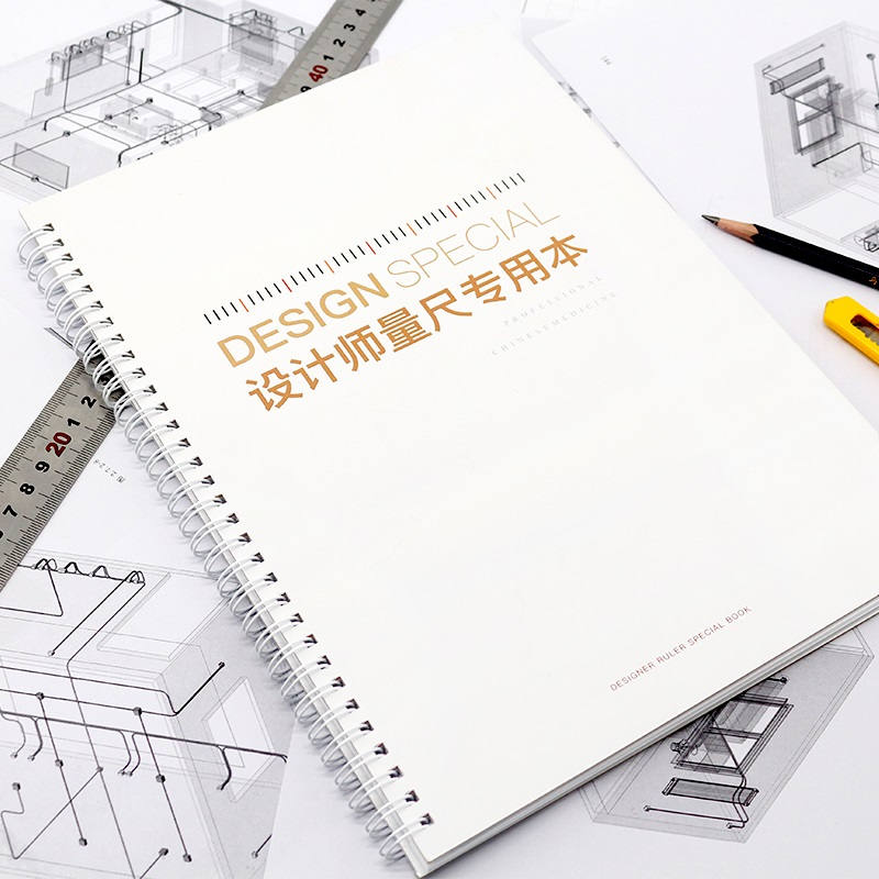 精装升级 设计师量尺专用本 测量本 室内绘图方格 量尺测量网格定制 专用活页 装修设计 全屋定制室内布局手绘 创意专业笔记本