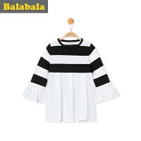 巴拉巴拉童装女童毛衣中大童线衣2017秋装新款儿童长袖针织衫女