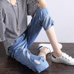 卡茗语夏秋新款宽松卷边时尚破洞牛仔显瘦直筒九分裤