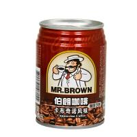 六罐包邮 伯朗咖啡 卡布奇诺风味咖啡饮料 即饮品 240ml/罐装