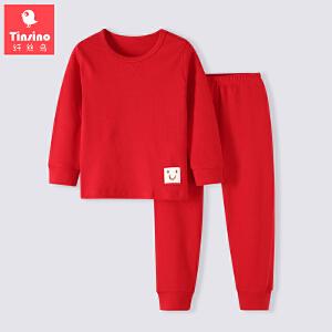 【1件3折价:47.7】纤丝鸟(TINSINO)儿童基础内衣套装女童家居服中大童睡衣睡裤