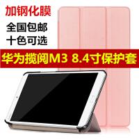 �A����M3 8.4寸平板��X保�o套超薄皮套BTV-W09/DL09手�C��
