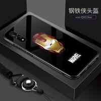 vivo iQOO Neo手机壳漫威钢化玻璃壳iQOO保护套防摔全包硅胶个性男女新款个性创意网红全 iQOO Neo-