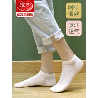 浪莎袜子女士夏季薄款纯棉船袜隐形浅口防滑短袜春秋全棉白色女袜