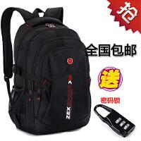 纯色大容量学生书包背包男时尚休闲商务旅游旅行包女电脑包双肩包