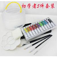 初学水粉套装5件套 马利12色水彩/水粉颜料+水桶+画笔勾线+调色碟