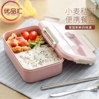 优品汇 饭盒 韩国创意多功能玻璃加厚小麦秸秆保温饭盒带盖带餐具便当盒成人学生分格餐盒套装可爱饭盒子家居用品