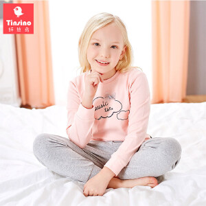 【1件3折价:50.7】纤丝鸟(TINSINO)女童内衣套装儿童精梳棉睡衣中大童家居服