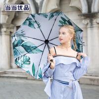 当当优品 迷你五折口袋黑胶晴雨伞 折叠太阳伞 清新芭蕉叶