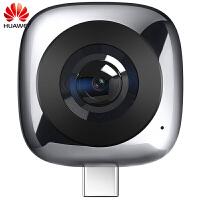 HUAWEI华为全景相机数码高清 运动摄像镜头 照片视频照相镜头 智能3D自拍直播手机VR 三星 小米 oppo魅族通