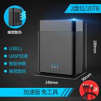 多5盘位外置硬盘柜箱3.5英寸台式机sata3.0硬盘盒USB3.0存储柜