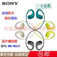 【包邮】索尼MP3 NW-WS623 4G 播放器 防水防滴溅设计 蓝牙耳机 头戴游泳运动型 音乐随身听
