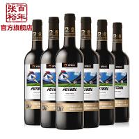 张裕原瓶进口 西班牙爱欧公爵德比梦干红葡萄酒红酒750ml【整箱6瓶装】
