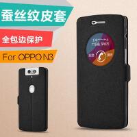 OPPO N3手机壳n5209手机套n5207翻盖硅胶防摔男女智能皮套壳