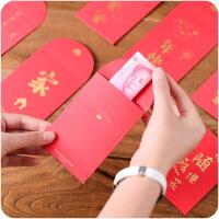 红包硬纸质烫金红包信封袋创意个性新年结婚福利压岁红包袋
