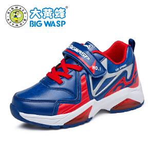 大黄蜂男童秋季运动鞋2017新款潮流童鞋小学生休闲鞋儿童跑步鞋
