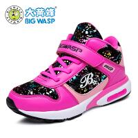 大黄蜂女童鞋 冬季儿童运动鞋 女孩高帮休闲鞋韩版百搭小学生鞋子