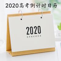 创意简约小清新2017 2018年日历摆件 卡通可爱迷你办公桌面小台历