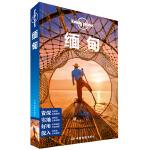 LP缅甸 孤独星球Lonely Planet旅行指南系列-缅甸(第二版)
