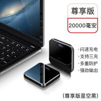 迷你无线充电宝20000毫安苹果X大容量小巧便携超薄oppo冲手机专用通用小米移动电源vivo华为快