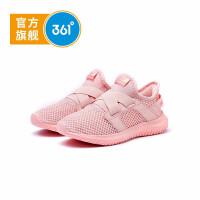 【儿童节立减价:90.7】361度童鞋 女童运动跑鞋 新款儿童大网孔休闲运动鞋 2020新品