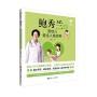 鲍秀兰 谈 婴幼儿健全人格培养 鲍秀兰 9787512711952