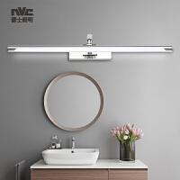 雷士照明led卫生间镜前灯现代简约 梳妆台化妆镜柜灯浴室厕所壁灯