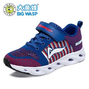 大黄蜂品牌童鞋 夏季网面透气儿童网鞋2017新款韩版男童运动鞋中大童