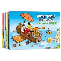 愤怒的小鸟游戏书套装