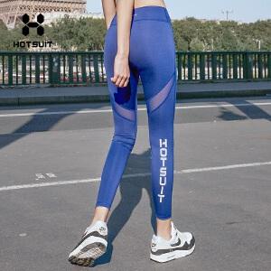 美国HOTSUIT女春季瑜伽健身裤弹力速干透气运动紧身打底裤压缩裤6802016