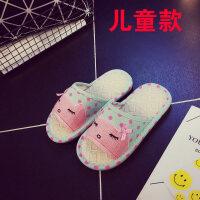 儿童拖鞋可爱夏季男女亚麻拖鞋女夏室内防滑卡通宝宝居家用小孩