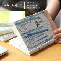 木墨原创初品 自由相遇爱精装记事本 彩色插图内页笔记本日记本