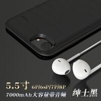 苹果背夹充电宝苹果8充电宝iphone6s背夹充电iphone7无线便捷式电池苹果6splus苹果8