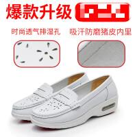 护士鞋女夏季镂空夏天坡跟增高平底透气白色防滑软底气垫凉鞋