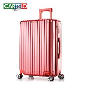 卡帝乐鳄鱼拉杆箱行李箱铝框旅行箱万向轮女男20寸学生密码箱包