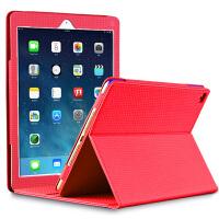 Apple苹果平板电脑9.7英寸ipad5 Air1保护套9.7寸ipad6 Air2壳子A1474 ipad air