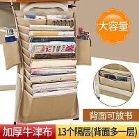 学生文具课桌书箱书籍多层挂式书挂袋桌面收纳盒书本收纳挂袋