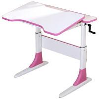 [当当自营]美亿佳 多功能儿童成长学习桌粉色SJZ80