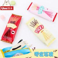 创意零食铅笔袋韩国文具盒简约皮质男女生小清新文具袋中学生笔袋