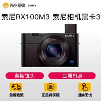 【苏宁易购】Sony/索尼RX100M3 索尼相机黑卡3 三代相机正品行货 全国联保